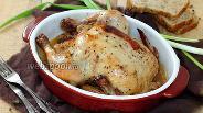 Фото рецепта Запечённая курица Бомбей