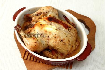 Наша курица «Бомбей» готова. Приятного аппетита!