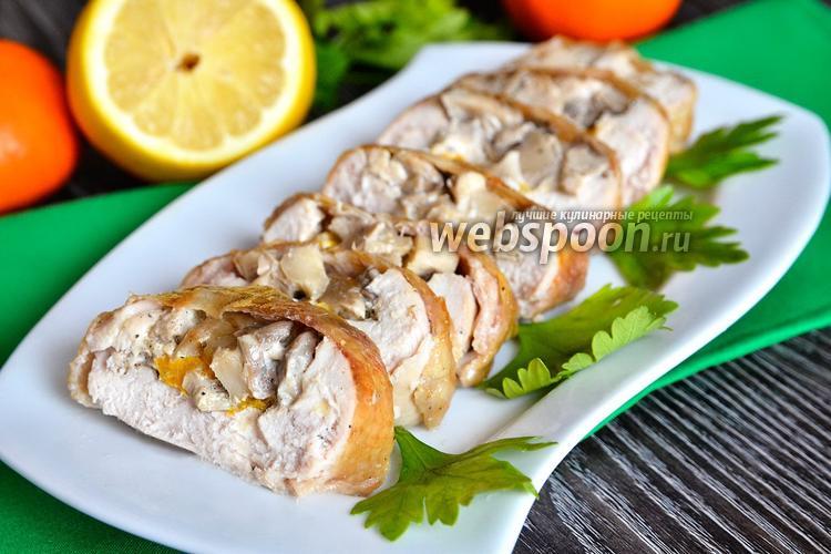 Фото Рулет куриный с вешенками и мандаринами