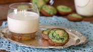 Фото рецепта Печенье Киви