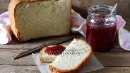 Фото рецепта Сметанный хлеб в хлебопечке