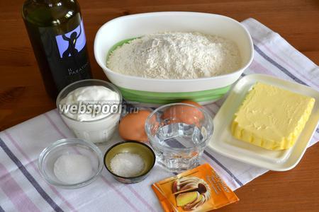 Ингредиенты для теста; мука, сметана, яйца, вода, сливочное масло, растительное масло (можно подсолнечное, у меня арахисовое), разрыхлитель, сахар и соль.