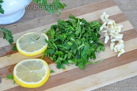Нарезать петрушку и лимон. Всё смешать с солью. Этой смесью будем начинять рыбу.