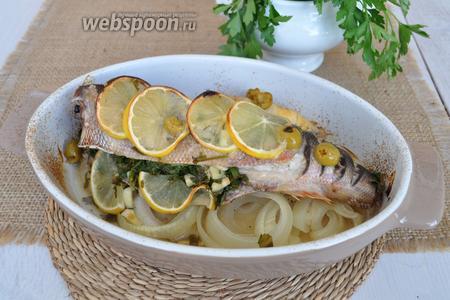 Рыба готова.