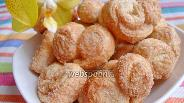 Фото рецепта Печенье «Слоёные ушки»
