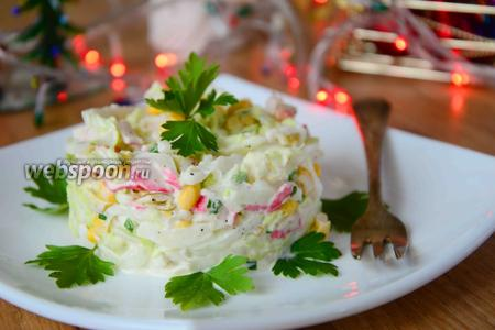 Острый крабовый салат с креветками