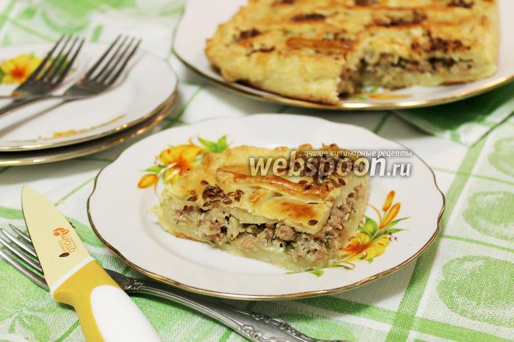 Фото Румынский пирог с мясом