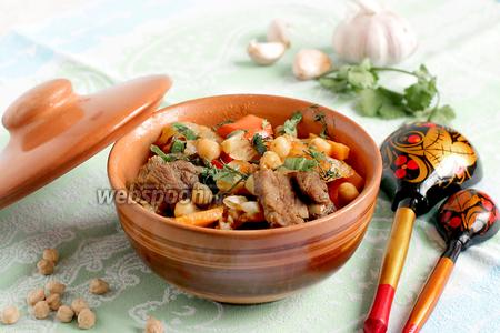 Говядина с овощами и горохом нут