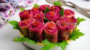 Фото рецепта Закуска из блинчиков «Розочки»