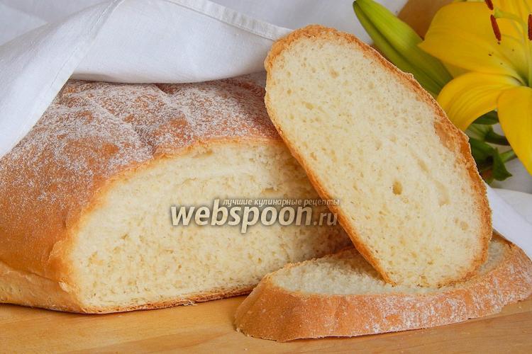 Фото Сливочный хлеб