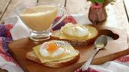 Фото рецепта Яйца Бенедикт с голландским соусом