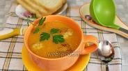 Фото рецепта Овощной суп-пюре с мясными фрикадельками