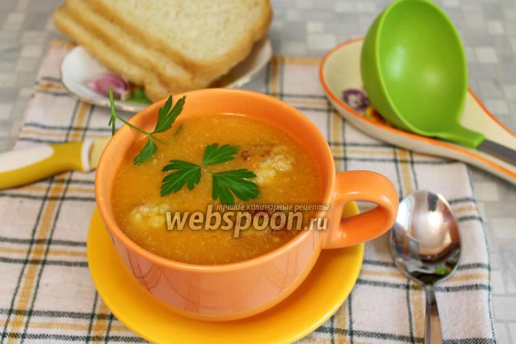 Фото Овощной суп-пюре с мясными фрикадельками