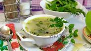 Фото рецепта Суп сливочный с курицей и грибами