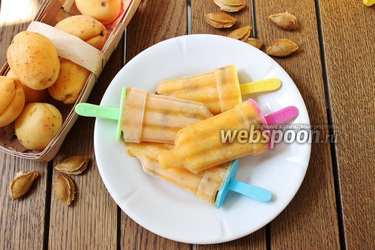 Фото Абрикосовое мороженое с дыней