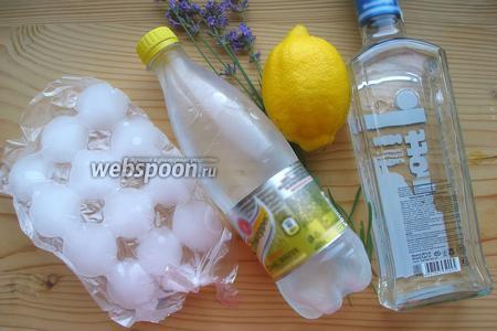 Ингредиенты: водка, тоник, лимон, лёд, лаванда.