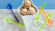 Фото рецепта Мороженое из инжира