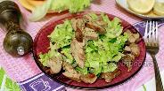 Фото рецепта Салат из куриной печени с огурцами