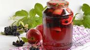 Фото рецепта Компот из яблок и черноплодной рябины на зиму