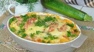 Фото рецепта Запеканка с цукини и фаршем по-итальянски