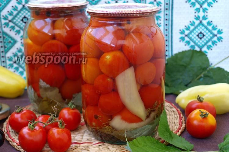 Фото Маринованные помидоры черри с перцем