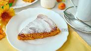 Фото рецепта Абрикосовый пенник