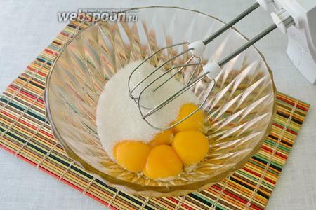 Желтки перетереть с 4 столовыми ложками сахара добела. Идеальный вариант, если сахар полностью растворится.