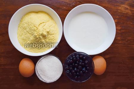 Ингредиенты: мука кукурузная, кефир, яйца, черника, разрыхлитель, сахар.