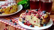 Фото рецепта Пирог с голубикой и брусникой