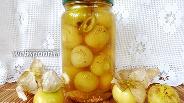 Фото рецепта Физалис маринованный с зёрнами горчицы