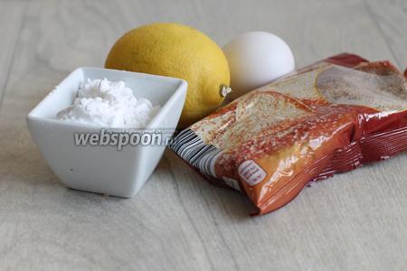 Возьмём такие продукты: лимон, сахар, сахарную пудру, миндальную крошку, яйцо, ликёр, воду.