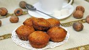 Фото рецепта Кексы с грецкими орехами