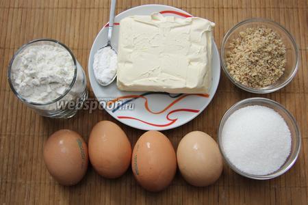 Для приготовления кексов нам понадобится маргарин, мука, сахар, яйца, разрыхлитель, измельчённые грецкие орехи.