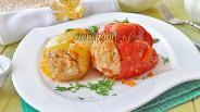Фото рецепта Фаршированный перец в мультиварке