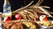 Фото рецепта Сконы с яблоком и корицей