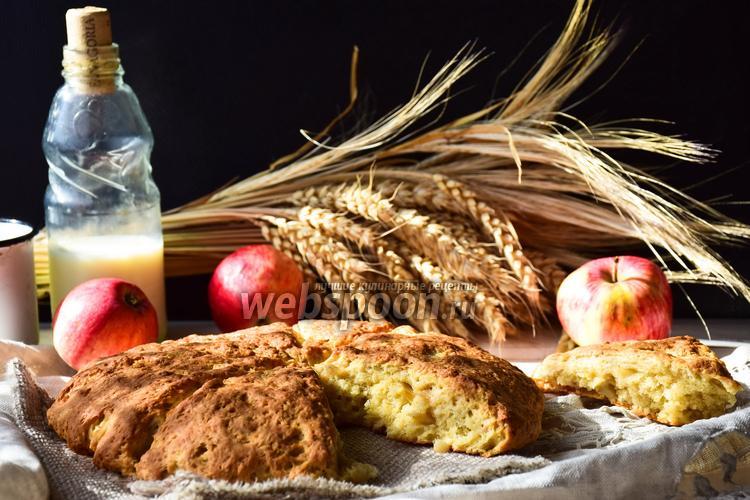 Фото Сконы с яблоком и корицей
