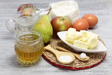 Берём необходимые продукты: яйца, яблоки, груши, соль, сахар, разрыхлитель, мука, мёд, масло, вода.