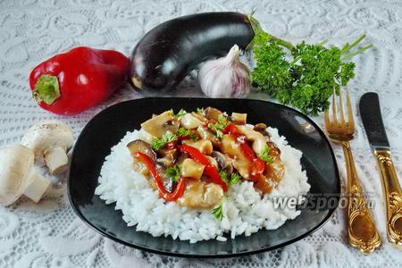 Стир-фрай с курицей, баклажанами и перцем