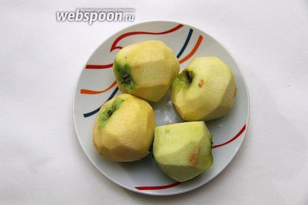 С яблок снимаем кожуру.
