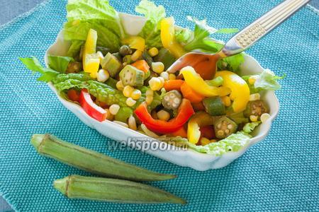 Салат с бамией и свежими овощами