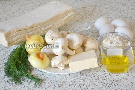 Для приготовления пирога нам понадобятся такие продукты: тесто слоёно-дрожжевое, грибы свежие, сыр плавленый, лук, яйца, зелень укропа, масло растительное, мука, соль.