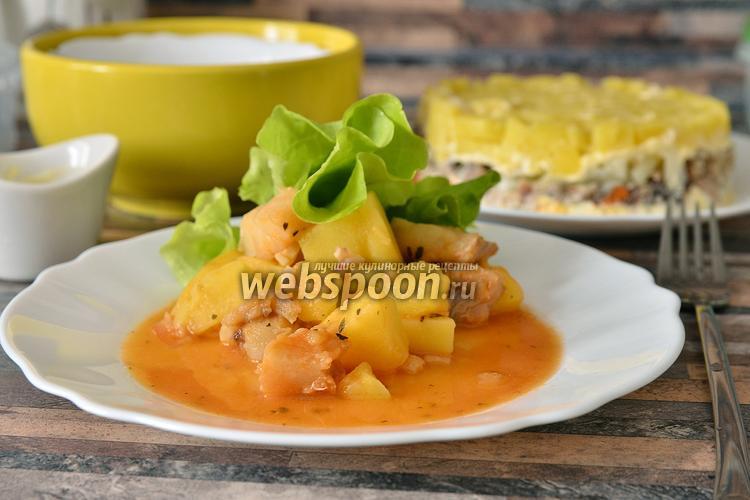 Фото Филе тилапии с кальмарами и картофелем в томатной подливке
