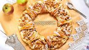Фото рецепта Яблочное кольцо со сливочным сыром