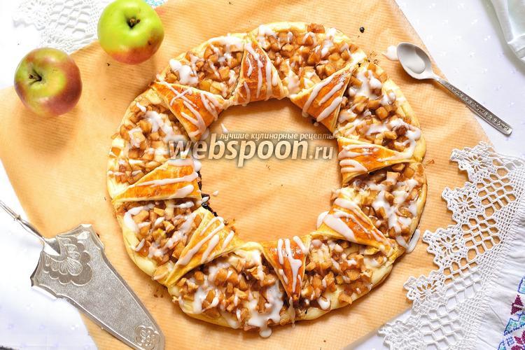 Фото Яблочное кольцо со сливочным сыром