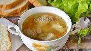 Фото рецепта Бульон свиной с мятой и укропом