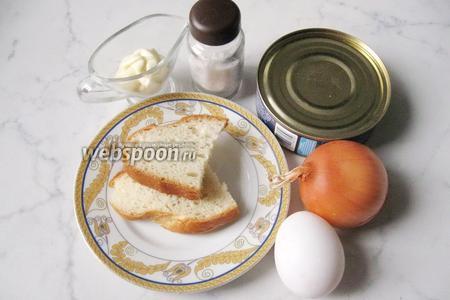 Для приготовления салата «Одуванчик» потребуются такие продукты: консервы сардины в масле или в собственном соку, яйца, лук репчатый, хлеб или батон белый, соль, майонез и зелень.