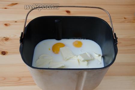Добавляем 1 яйцо и 2 желтка. Оставшиеся белки нам не понадобятся. Туда же добавляем сливочное масло и вливаем молоко. Закрываем крышку хлебопечи и включаем программу основного замеса теста (у меня она по времени занимает 2 часа 20 минут).