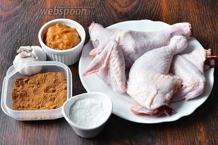 Для приготовления куриной голени под  калиновым соусом  вам понадобится соль, чеснок, перец чили молотый, соус из калины с апельсином и корицей, куриная голень или крылышки.