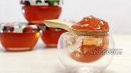 Фото рецепта Желе из яблок на зиму
