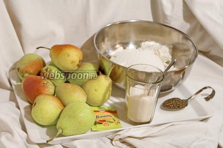 Для приготовления десерта нам понадобится мягкий козий творог, сочные, нетвёрдые груши, сахар, ваниль и мак.
